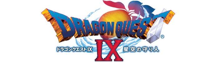 ドラゴンクエスト9-トップ