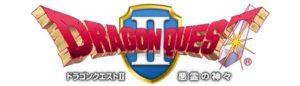 ドラゴンクエスト2-トップ