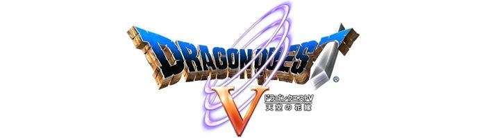 ドラゴンクエスト5-トップ