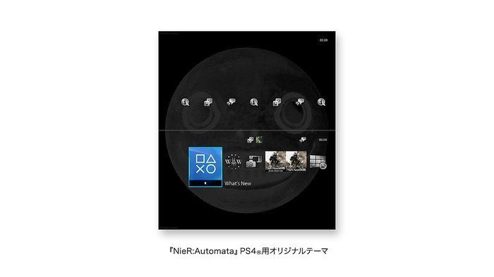 ニーアオートマタPS4モデル2