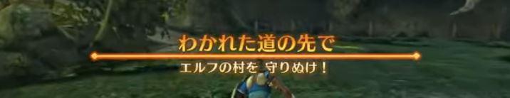 ドラゴンクエストヒーローズシーラ3