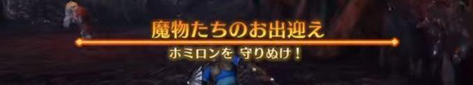 ドラゴンクエストヒーローズ次元島1