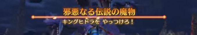 ドラゴンクエストヒーローズ次元島6